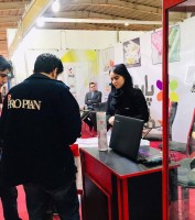 Isfahan Plast Exhibition 2019