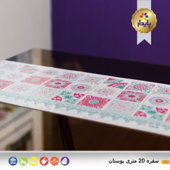 Boustan Disposable Tablecloth